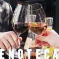 エノテカ・シャトー蔵出しワイン