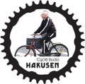 e-ハクセン楽天市場支店