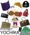 BRAND SHOP YOCHIKA BLOG