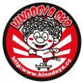 HINODEYA SK8