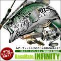 釣具のバスメイトインフィニティ楽天市場店スタッフブログ