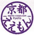 京都ええもん